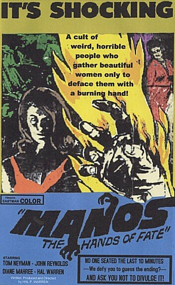 Манос: Руки судьбы (1966) полный фильм онлайн
