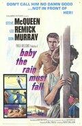 Малыш, дождь должен пойти (1964)