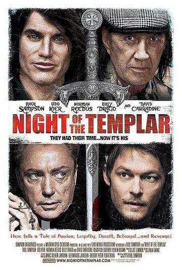 ���� ��������� (Night of the Templar)
