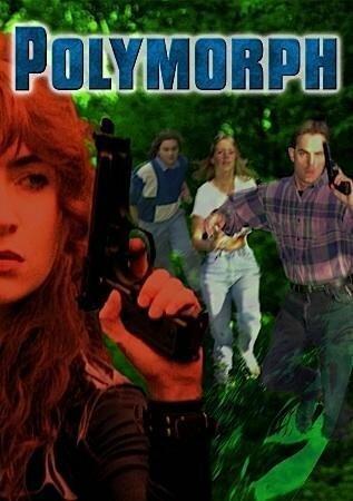 Полиморф (1996)