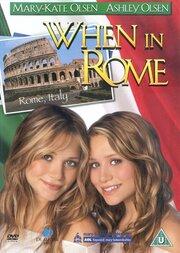 Однажды в Риме (2002)
