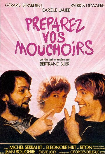 Приготовьте ваши носовые платки (1977)