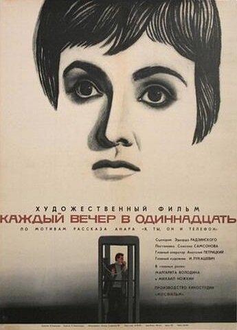 KP ID КиноПоиск 44753