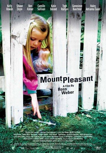 Маунт Плезант (2006)