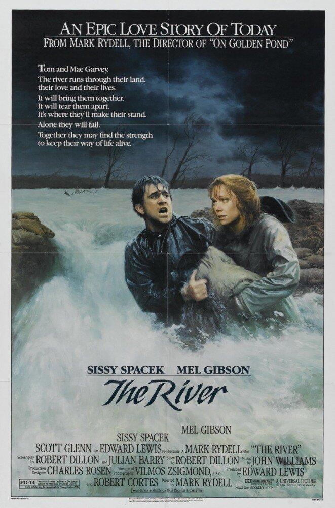 фильм Река