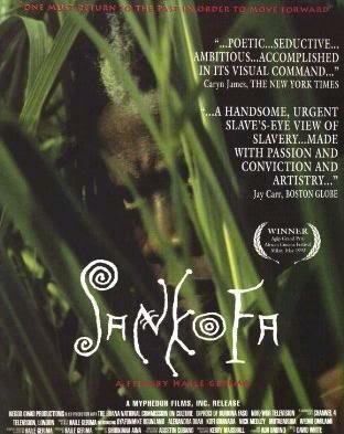 Санкофа (1993)