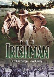 Смотреть онлайн Ирландец