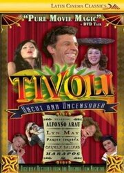 Tívoli (1975)