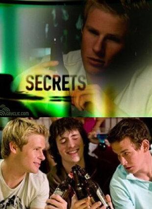 Секреты (2007)