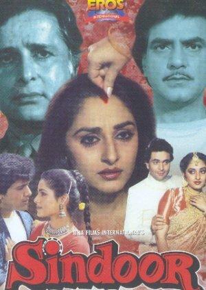 Синдур (1987)