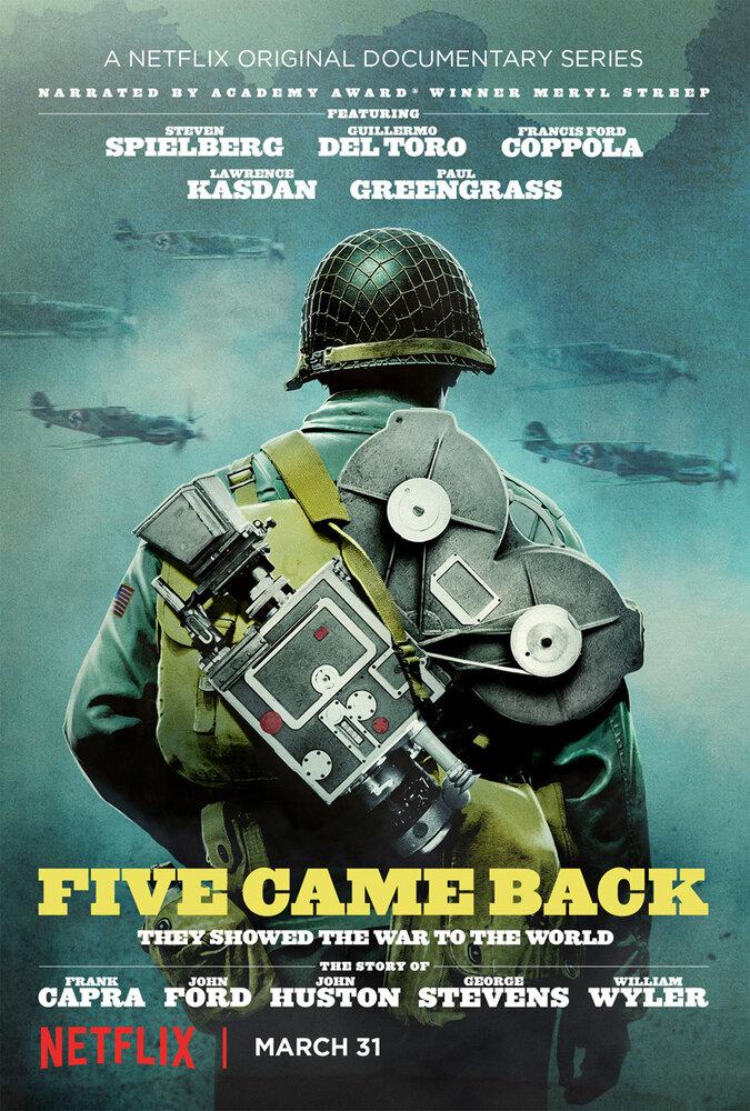 Пятеро вернулись домой (1 сезон)