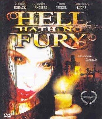 Ад без ярости (Hell Hath No Fury)