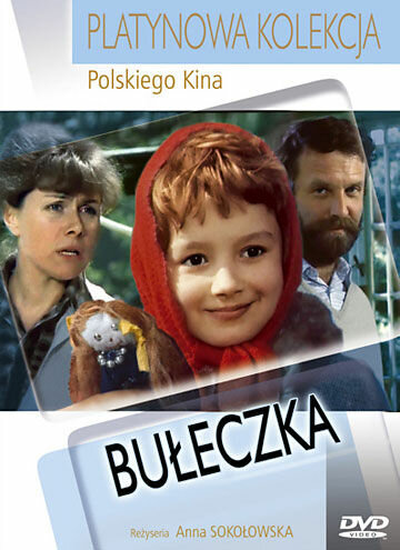 Булочка (1973)