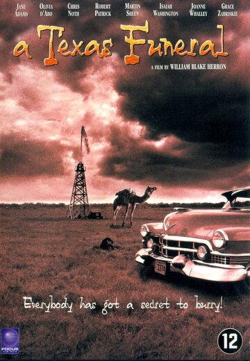 Похороны в Техасе (1999)