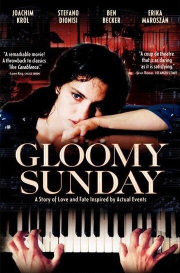 Мрачное воскресенье (1999)