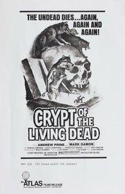 Склеп живого мертвеца (1973)