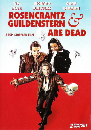 ���������� � ������������ ������ (Rosencrantz & Guildenstern Are Dead)
