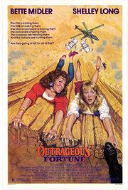 Неприличное везение (1987)
