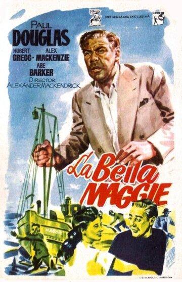 Мэгги (1954)