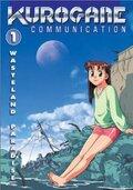 Железная связь (Kurogane Communication)