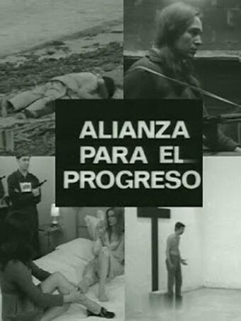 Альянс за прогресс (1971)