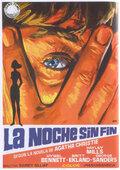 Бесконечная ночь (1972)