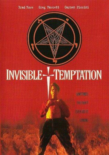 (Invisible Temptation)