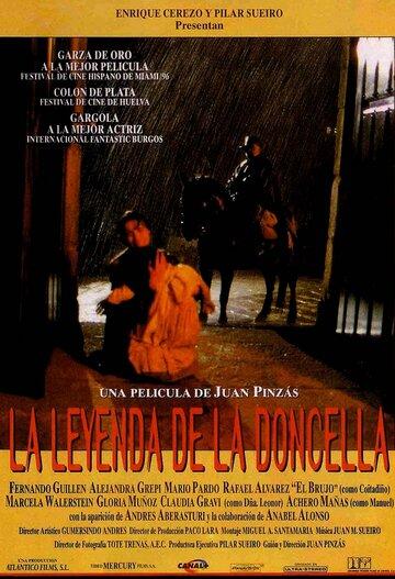 Легенда о деве (1994)