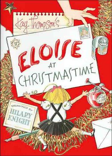 Элоиза 2: Рождество смотреть онлайн