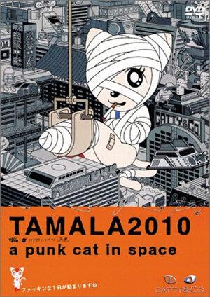 Тамала 2010