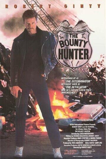 Ловец преступников (1989)