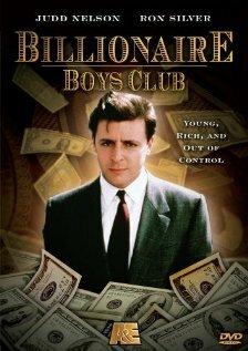 Клуб миллиардеров (1987)