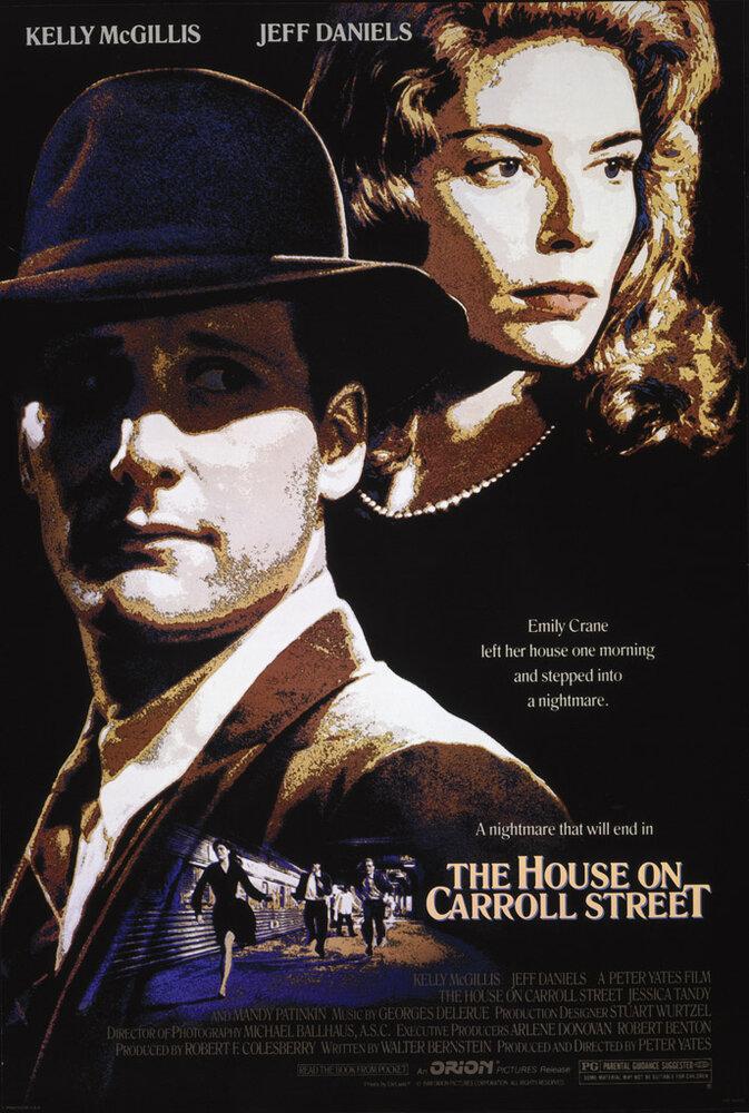 Дом на Кэрролл-стрит / The House on Carroll Street (1987)