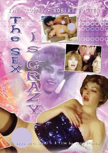 Секс – это безумие (1981)