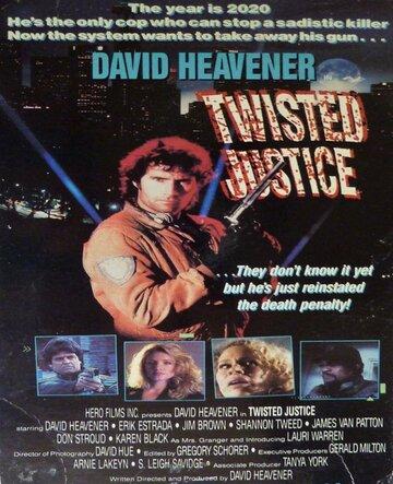 Дикое правосудие (1990)