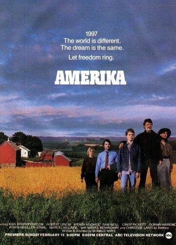 Америка (1987)