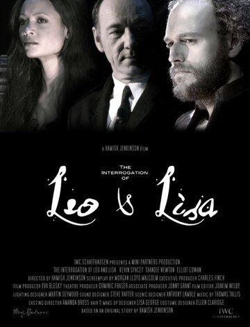 Допрос Лео и Лизы