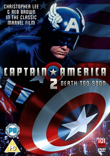 ������� ������� 2: ������� ������ ������ (Captain America II: Death Too Soon)
