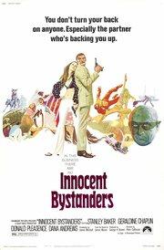 Невинный мирный житель (1972)