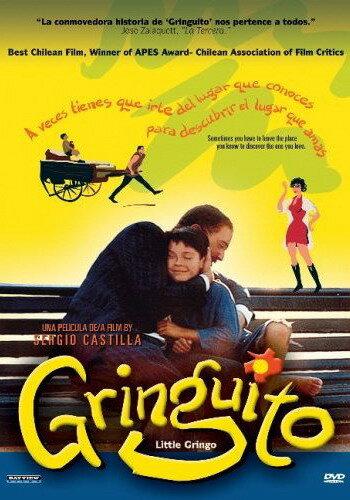 Маленький Гринго (1998)