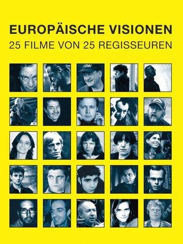 Образы Европы (2004)