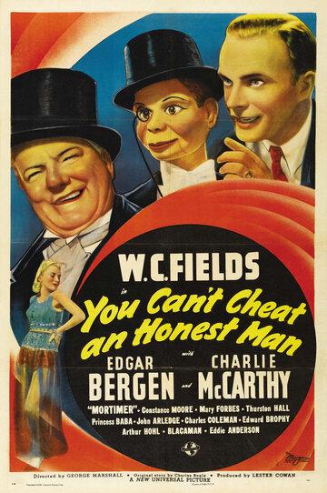 Ты не можешь обмануть честного человека (You Can't Cheat an Honest Man)