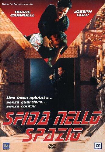 Постер к фильму Мятеж в космосе (ТВ) (1996)