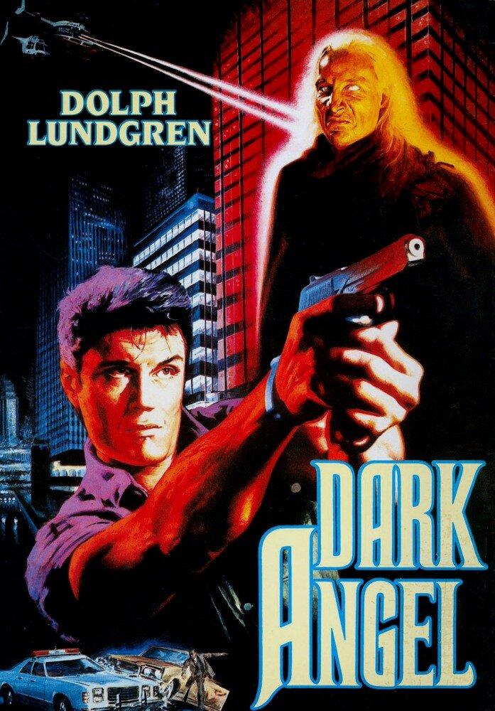 Ангел тьмы / Dark angel (1990) HDTVRip