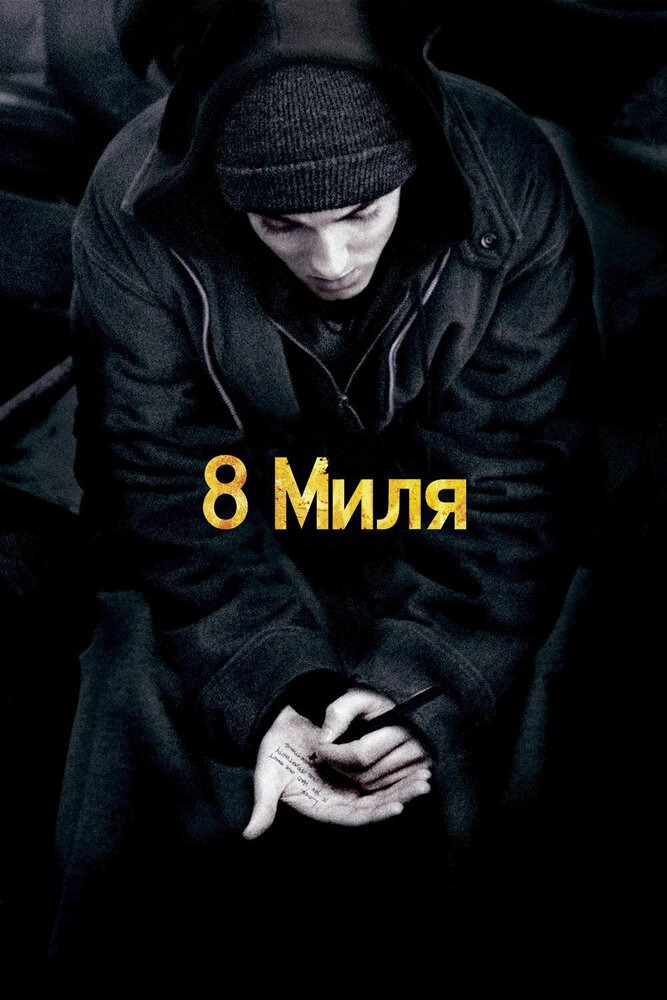 KP ID КиноПоиск 581
