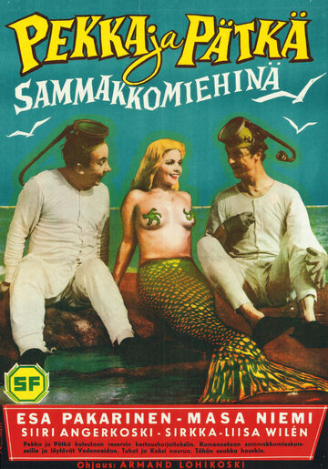 Пекка и Пяткя — подводные диверсанты (1957)
