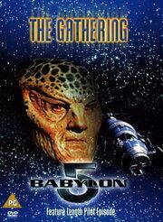 Смотреть онлайн Вавилон 5: Сбор