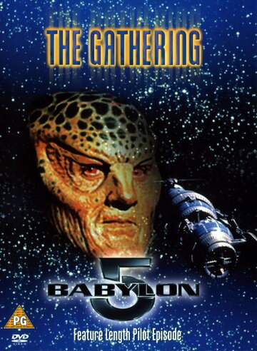Вавилон 5: Сбор (1993)