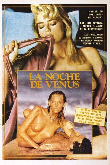 (La noche de Venus)