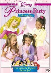 Вечеринка для принцессы (2005)